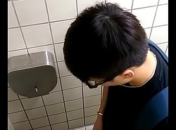 spying at the MRT restroom